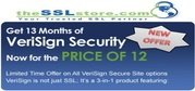 Get 13 Months of VeriSign Secure Site Pro Now for the Price of 12 Months.